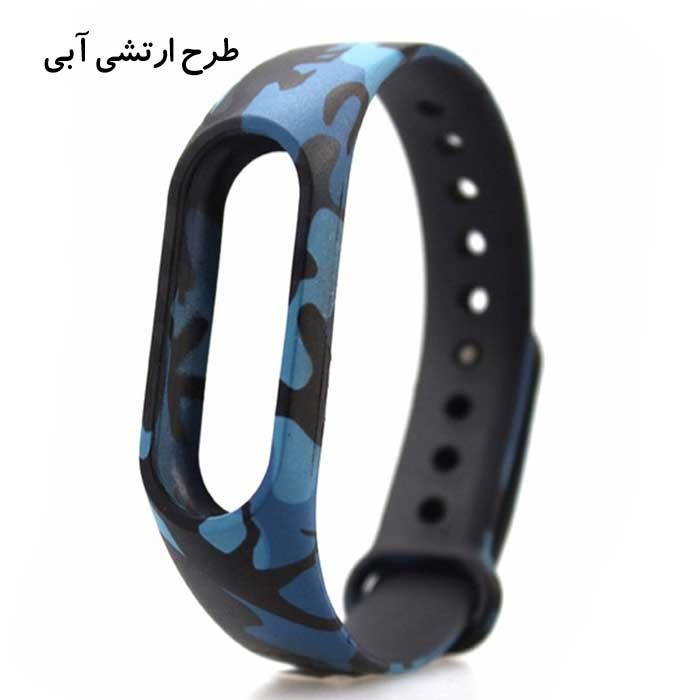 xiaomiyab-xiaomi-mi-band-2-color-patterns-strap-1_3 (7)