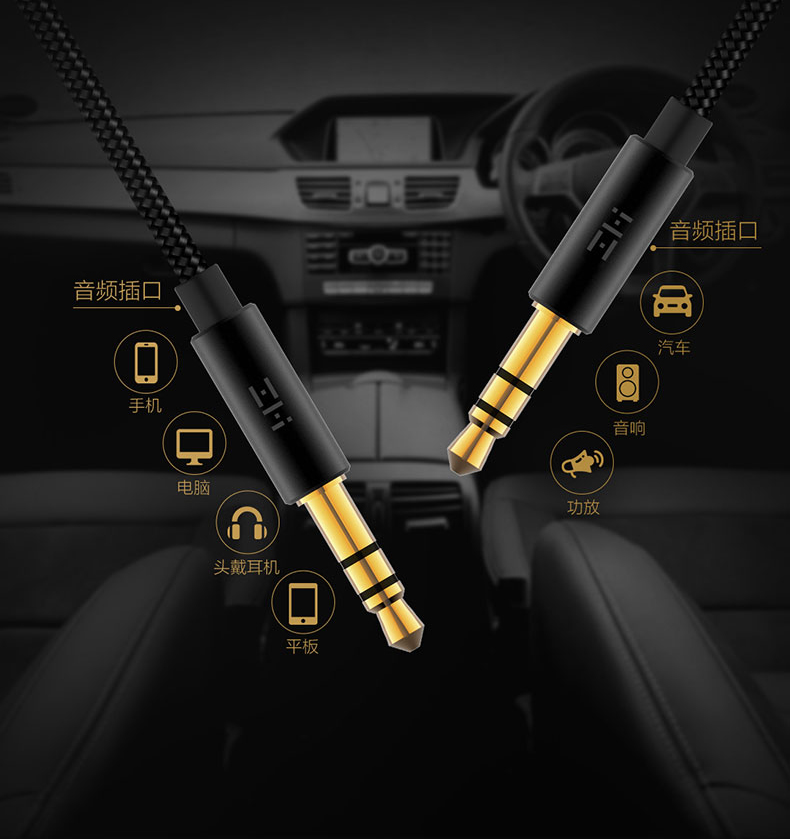 Xiaomi-ZMI-Gold-plated-3-5mm-Male-to-Male-Audio-AUX-Cable (2)